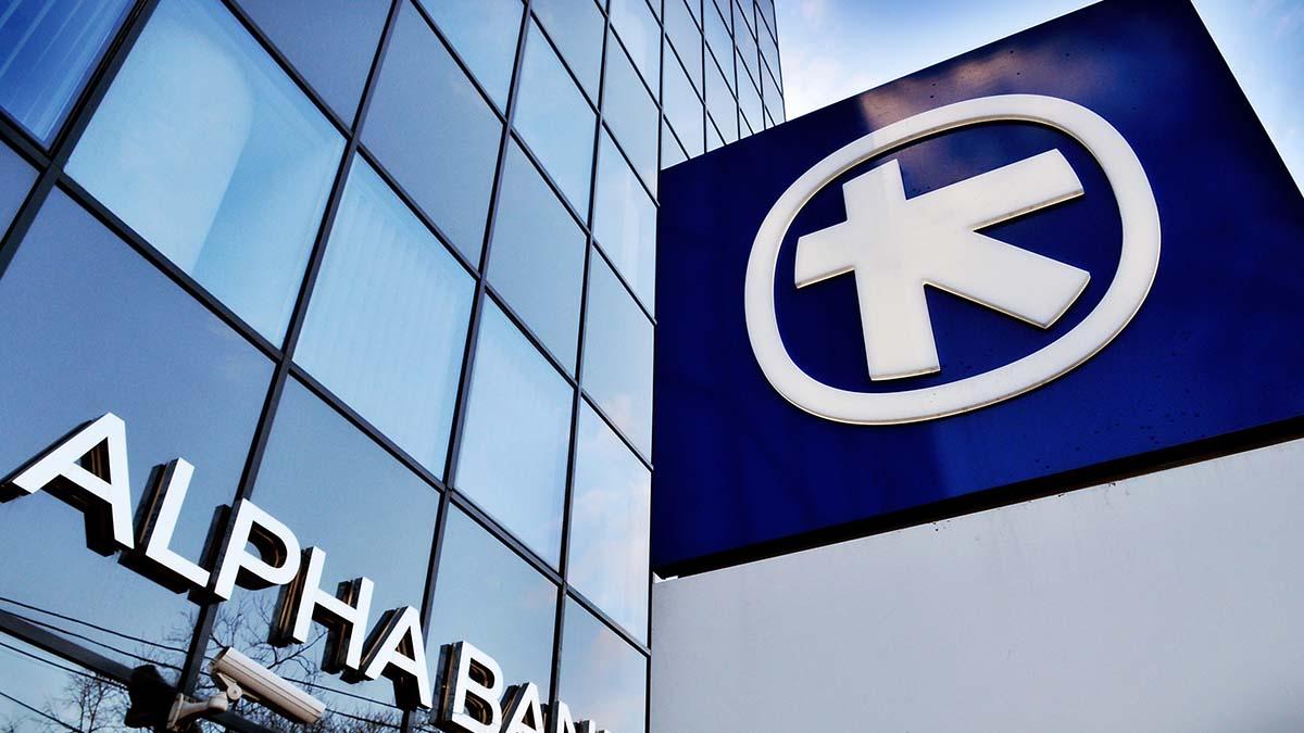 Alpha Bank Romania continuă seria proiectelor inovatoare şi oferă comercianţilor locali acces la o nouă categorie de deţinători de carduri premium
