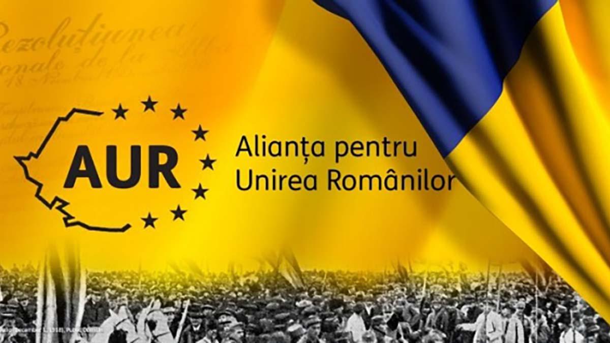 Este oficial! Partidul AUR a fost validat pentru participarea la alegerile din Republica Moldova