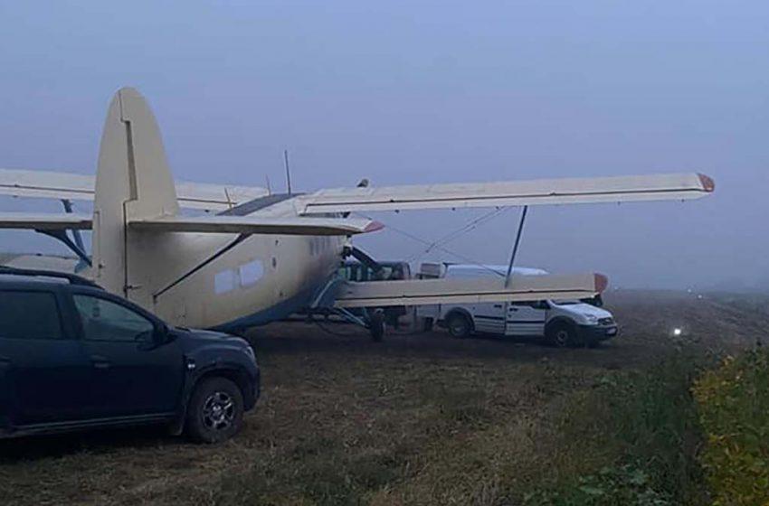 Noi de detalii despre avionul implicat în contrabandă cu țigări care a ajuns in Romania